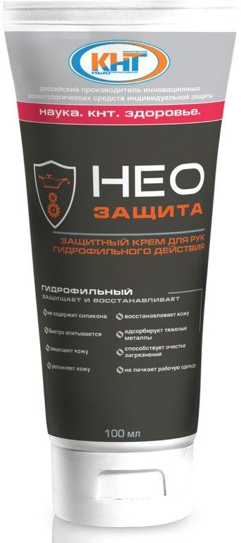 Защитный крем для рук гидрофобного действия